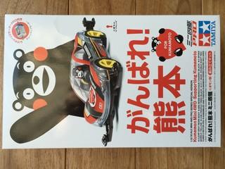 MA Supporting Kumamoto 95281