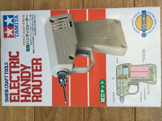 Electric Handy Router 74042