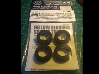 HG low rebound sponge tires