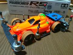 3レーン用AR(廃車)