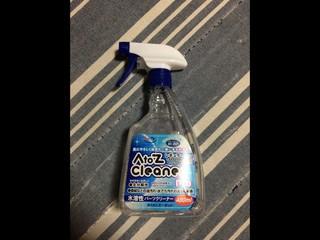 AtoZ水溶性パーツクリーナー(弱アルカリ性)