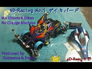 4D-Racing No.1-2 MA ファイアバード