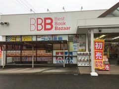 姫路BBB 県内遠征