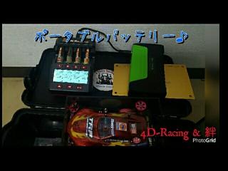ポータブルバッテリー♪最高(^^)