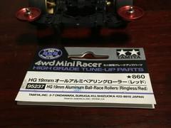 HG 19mm オールアルミベアリングローラー(レッド)