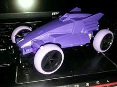 Proto Emperor Dash X1
