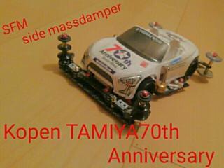 TAMIYA 70th anniversary Kopen