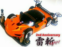 ライキリ ver 2nd.birthday