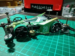 VS Chassis Green Bird