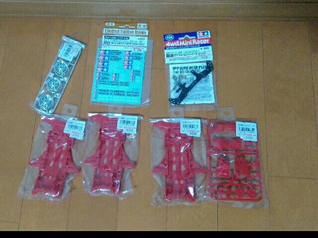 東京購入品2