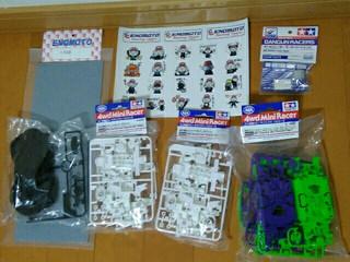 東京購入品3