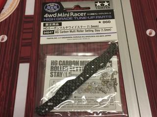 HGカーボンマルチワイドステー(1.5mm)