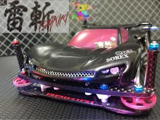 2nd Birthday 雷斬  RAIKIRI GT