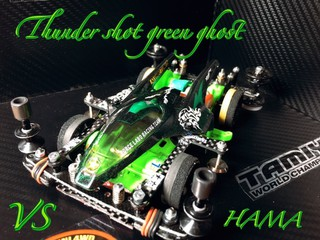 Thunder shot green ghost