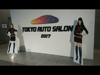 東京オートサロン2017 幕張メッセ
