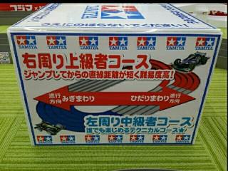 コジマ電機✖️ビックカメラ!(*´ω`*)いわき店...♪*