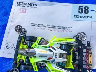 オータム 2016 熊本 入選