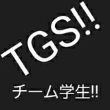 チーム学生!!TeamGakuSei!!