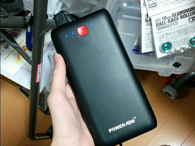 モバイルバッテリー買ってもらいました。