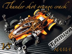 ⚡️Thunder shot orange crack⚡️