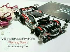 VS インサイライキリ Racing Spec