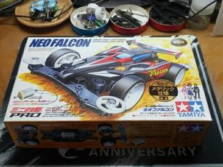 Neo Falcon Metallic Special