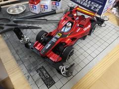 FF-1 ASTUTE