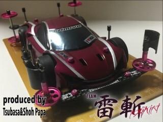 ライキリ ピンク MA