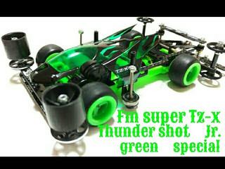 Fm super tz-x  thunder shot