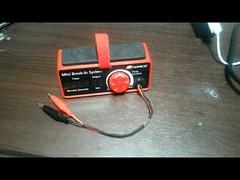 G-force Mini Break-in system