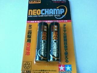 NEO CHAMP(ネオチャンプ)