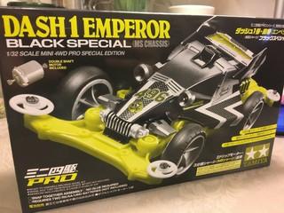 Emperor Black Special