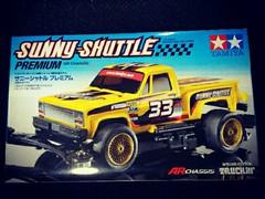 Sunny Shuttle