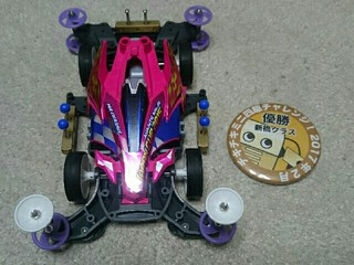 2/5 Robotoma.comレース