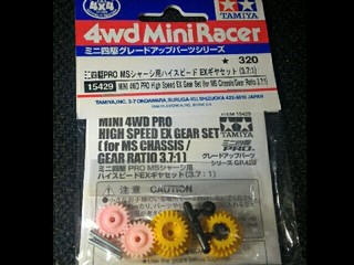 mini4wd pro high speed ex gear set