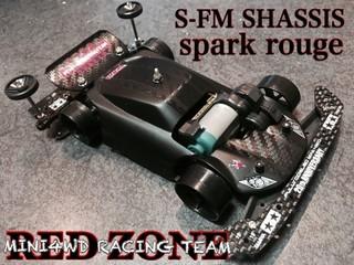 S-FM 復活!