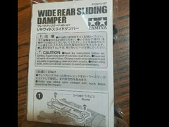 sliding damper