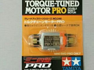 Torque tuned motor pro