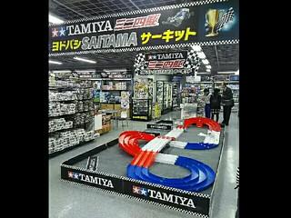 2月12日 ヨドバシカメラ さいたま新都心駅前店✨
