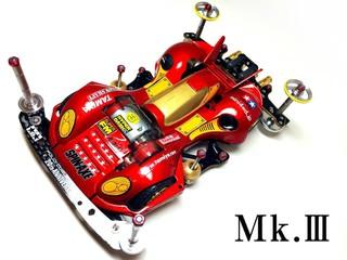 スピンアックス・ゼロ  Mk.III