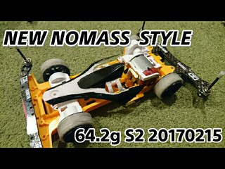 NEW NOMASS S2 20170215