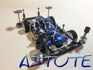 アスチュート SⅡ