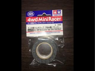 ミニ四駆マルチテープ(10㎜幅ブラック)