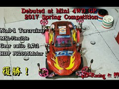 復勝!4D-Racing No.3-1Torcruisar!