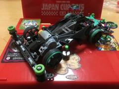 SFM mk2 Green Special