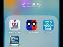 この四つのアプリが、オススメです。