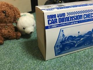 ♡車検ボックス♡