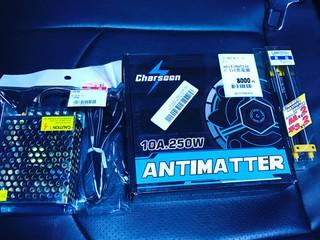 アンティマター充電器