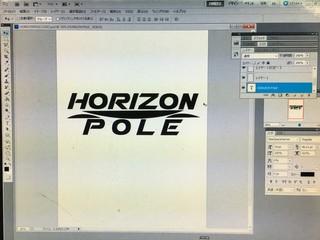 ホライズンポール のロゴマーク