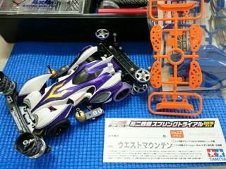 【S2】2015/3/1_WM月例レース(スプトラ)次男
